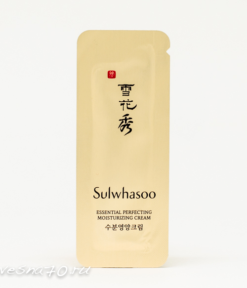 Sulwhasoo Essential Perfecting Moisturizing Cream 1мл