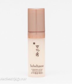 Sulwhasoo Everefing (бывш GOA) Lifting Ampoule Serum 1мл|5мл