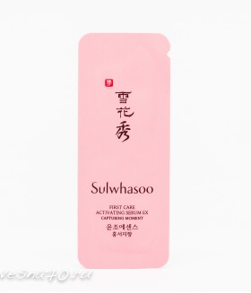 Sulwhasoo First Care Activating Serum EX Capturing Moment 1мл