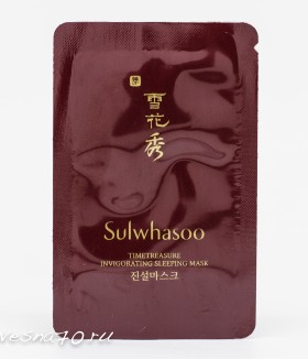 Sulwhasoo Timetreasure Invigorating Sleeping Mask 4мл