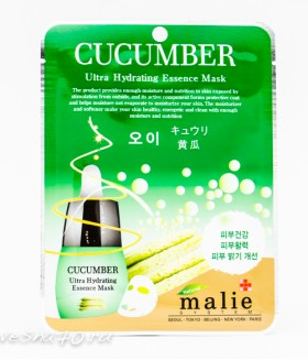 Malie System Ultra Hydrating Essence Mask