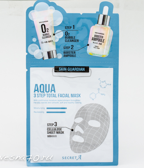 Skin Guardian 3 step Total Facial Mask маска 3-в-одном