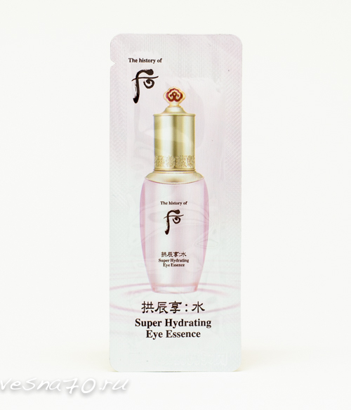 The History of Whoo Super Hydrating Eye Essence 1мл