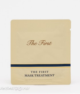O HUI The First Mask Treatment 1мл