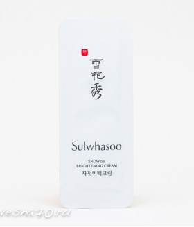 Sulwhasoo Snowise Brightening Cream 1мл