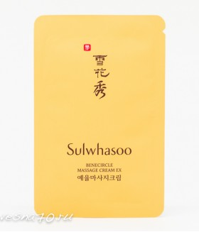 Sulwhasoo Benecircle Massage Cream 4мл