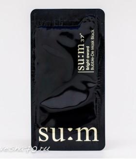 Su:m37 White Award Bubble De Mask Black 4мл
