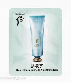 The History of Whoo Honey Ginseng Sleeping Mask 4мл