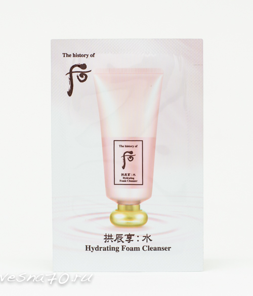 The History of Whoo Hydrating Foam Cleanser 2мл