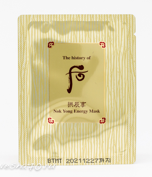 The History of Whoo Nok Yong Energy Mask 3мл